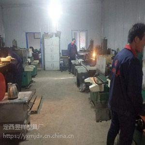 供甘肃兰州机械加工步骤