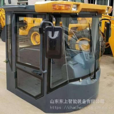 天津提供临工936铲车驾驶室价格表 注重机械配件养护
