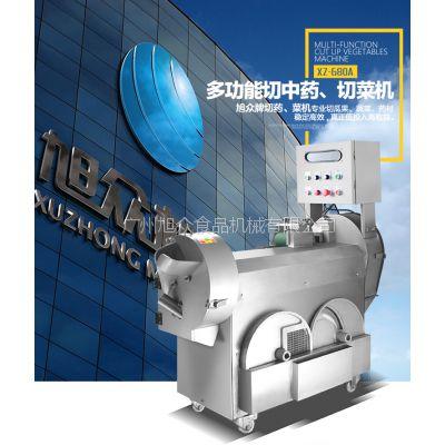 创业设备旭众XZ-680A多功能切菜机商用 小型切菜机一件代发