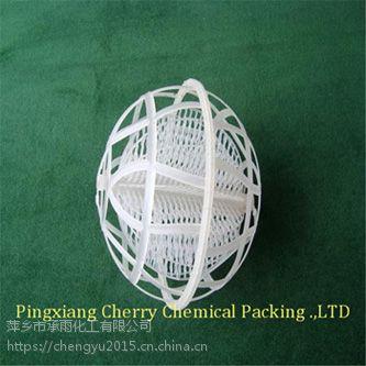 水族滤料塑料悬浮球 多孔旋转球形悬浮填料