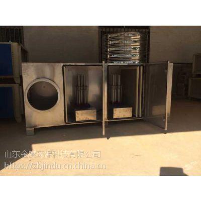 日照高能离子除臭设备厂家报价丨废气处理设备上门安装
