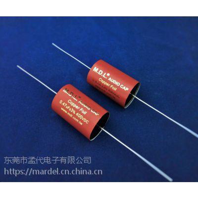 纯铜箔金属化聚丙烯基膜电容器 Metallized Pure copper and Polyprop