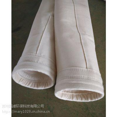 耐高温除尘滤袋 工业耐温除尘袋 免费打样 可定制规格 长寿命高效-国滤