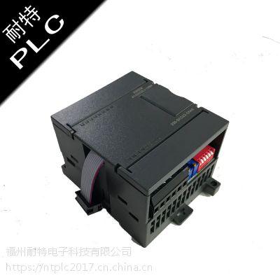 耐特定作,PLC控制器,EM235模拟量4入1出模块主机