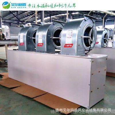 厂家直销艾尔格霖RM2518-S热水热风幕 水温型热空气幕