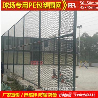 佛山篮球场护栏网供应商 足球场围网高度6米 运动场球场围网包施工