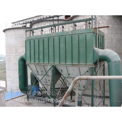 供应水泥粉磨站除尘器 河北欣千环保厂家