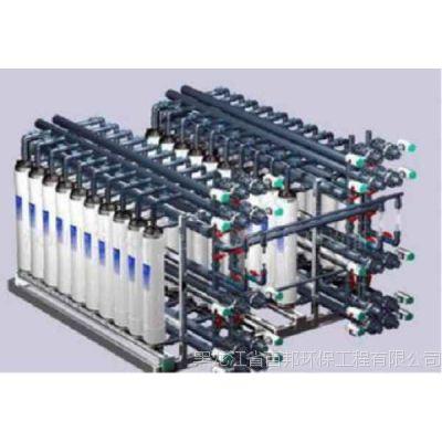 黑龙江超滤自来水处理设备