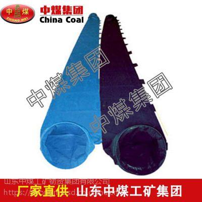 裤型风筒,裤型风筒技术指标,ZHONGMEI