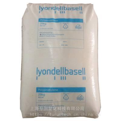 经销利安德巴塞尔LDPE LyondellBasell Lupolen 2427H润滑级低密度聚乙烯