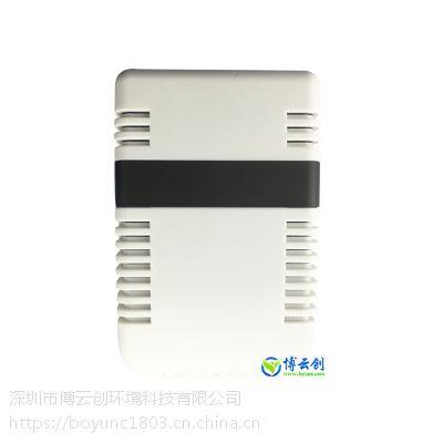 博云创室内办公楼宇暖通机房车库用壁挂式一氧化碳CO浓度传感器检测仪变送器BYC100-CO