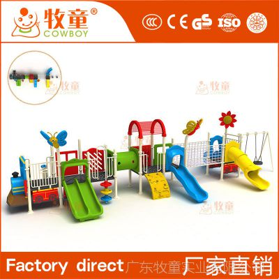 供应儿童玩具组合滑梯定制 大型娱乐游乐设备 东莞儿童玩具滑梯