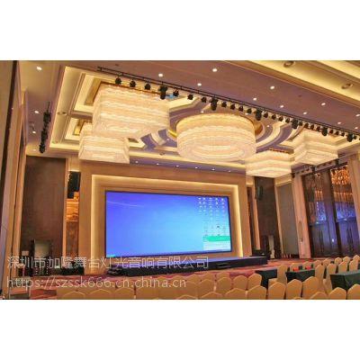 加隆承接深圳高清LED大屏幕灯光音响出租