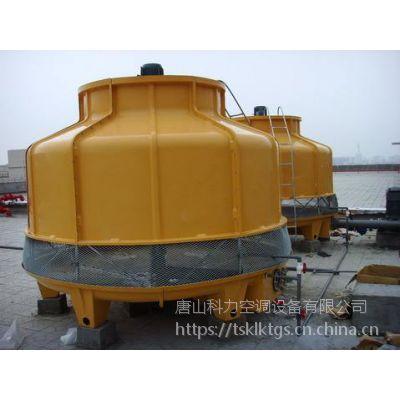 吕梁玻璃钢冷却塔凉水塔 冷却塔水泵一体供货安装方便节能