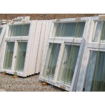 郑州加工塑钢门窗 防盗网窗 推拉门窗 铝合金窗