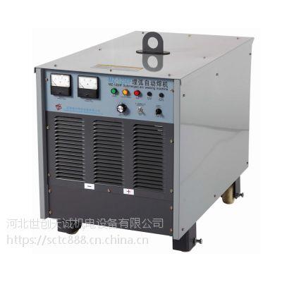 低价直销工业用碳弧气刨机MZ-1000F/MZ-1250F