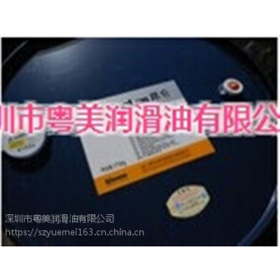 粤美润滑油(已认证)|昆仑46|昆仑L-HM46液压油