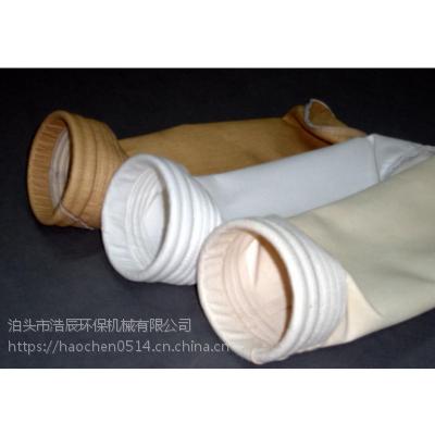 120mmP84涤纶防静电除尘布袋,型号齐全