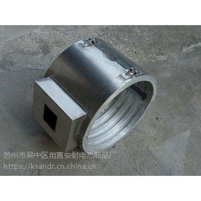 加工制作KSAN上海加热圈,WK-07注塑机电热圈厂家,规格定制