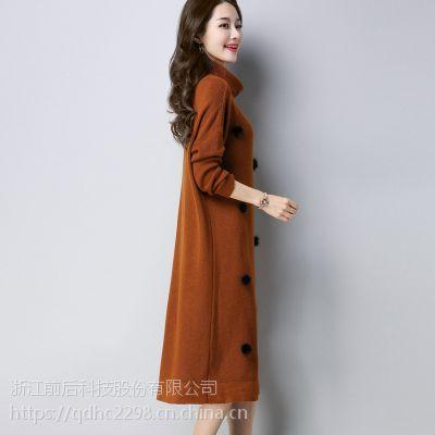 2017年秋冬季新款女式针织羊毛衫欧美大版宽松长款气质