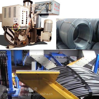 深圳产地直销定制款钢筋打捆 电阻焊接全自动钢带打包机