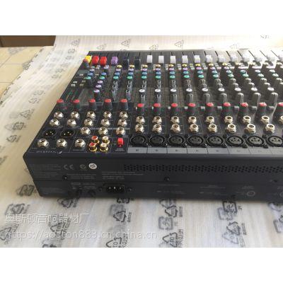 MFX20内置24bit效果器体声混音输出精密的GB30话筒前置放大器