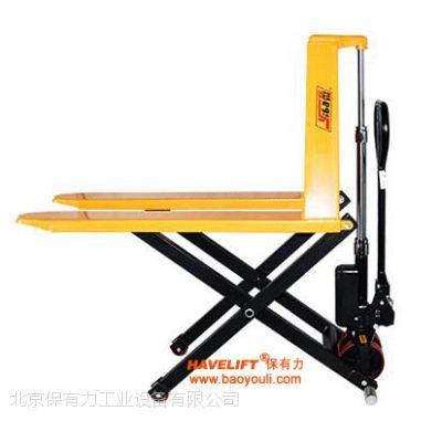 HL-540M高起升剪叉升高搬运叉车,高升程搬运车,剪式液压搬运车厂家,剪叉式手动叉车