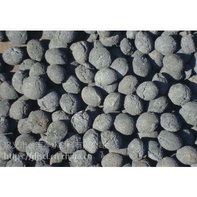 巩义金丰净水材料长期供应工业废水处理铁碳微电解填料