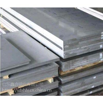 山东供应1060纯铝0.5/0.6/0.7mm铝板铝卷
