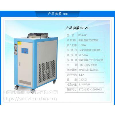 山西风冷式 水冷式冷水机 RSA-U3