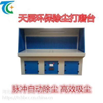 打磨平台多功能除尘工作台立式柜吸尘柜抛光砂轮车间无尘木工金属