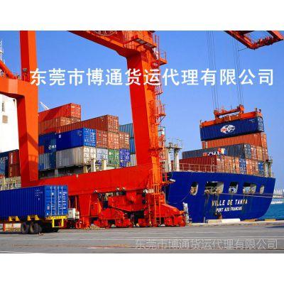 东莞市南城泰滔物流园到黑龙江省哈尔滨市的专线物流电话是15818368941庄先生/博通