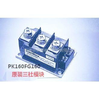 三社模块 PK160FG160进口可控硅模块
