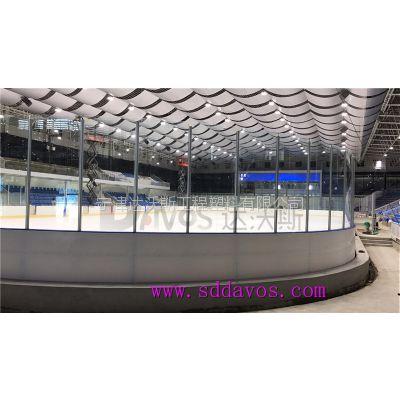大型冰球场围栏界墙生产安装