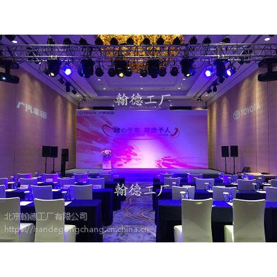 LED屏幕大屏弧面屏租赁厂家北京翰德工厂