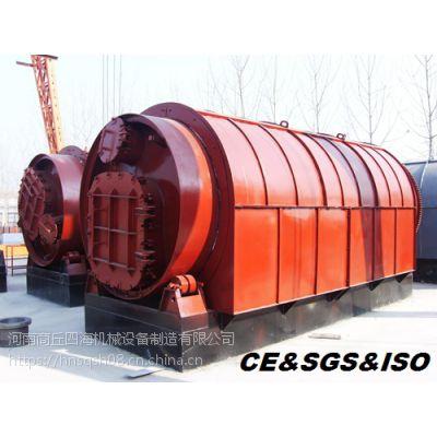 商丘四海供应LJ常压旧轮胎 废塑料循环裂解设备