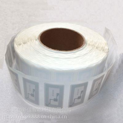 F08射频标签 PET面料圆形复旦芯片标签 30mm直径M1芯片标签制作