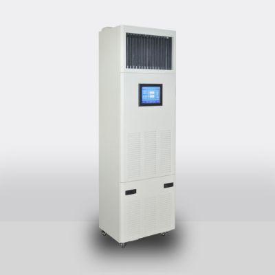 厂家批发移动式DHP50-4净化型除湿加湿一体机-中国.格汇品牌