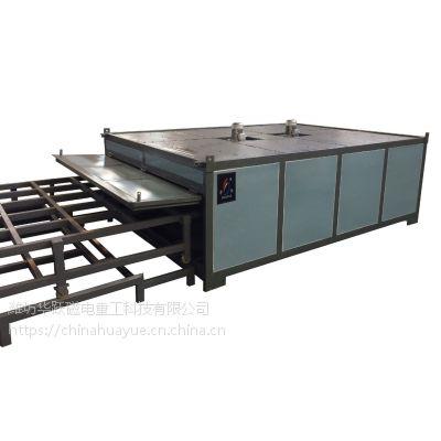 调光玻璃设备厂家 夹胶炉 潍坊华跃重工科技有限公司