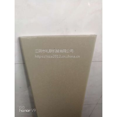 PS板材生产设备 HIPS板材挤出机 改性PS生产线