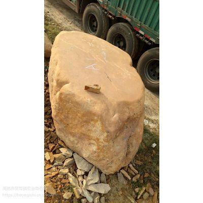 台面石价格 平台黄蜡石批发价 广东平台黄蜡石批发基地