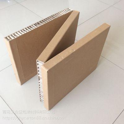 六角纸蜂窝板|八角纸蜂窝板|青岛义合益优质蜂窝纸板厂家