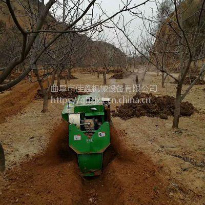 果园施肥开沟回填机价格 佳鑫自走式新款锄草机 挖沟机品牌