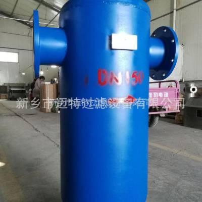 mjqf-80压缩空气精密汽水分离器 DN80滤芯精密气液分离器