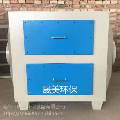 喷漆房废气处理设备异味净化设备活性炭吸附净化设备