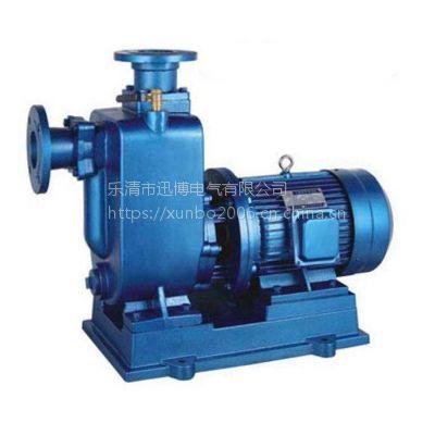 ZW(ZWL)型自吸式无堵塞排污泵 无堵塞,安装方便,性能稳定