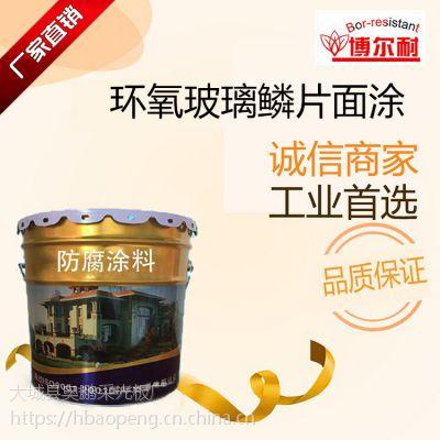 博尔耐厂家直销 钢厂化工厂防腐阻燃乙烯基玻璃鳞片胶泥