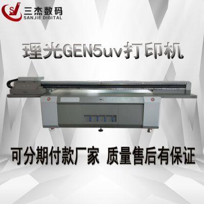 广州皮革行李箱定制logouv平板打印机