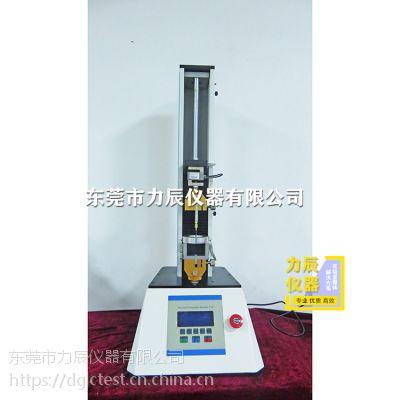 薄膜穿刺试验机 针刺测试仪 穿刺力仪 GB/T10004-1998、GB/T10005-1998