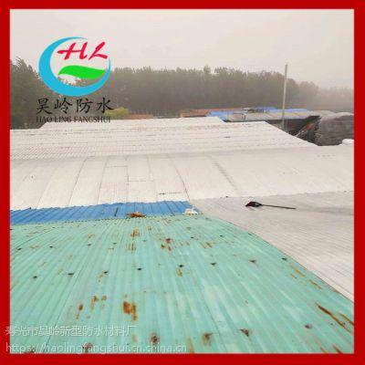 厂家直销彩钢瓦钢结构专用自粘防水卷材 金属屋面厂房用降温隔热防护毡 防腐防露滴